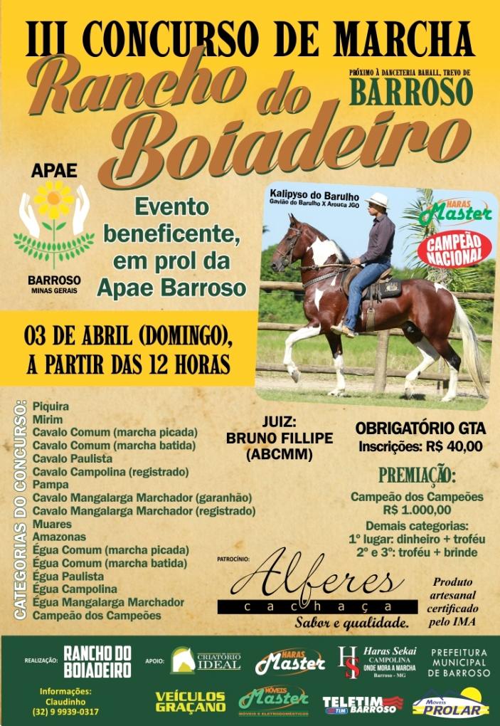 Cartaz-Concurso-de-Marcha-Boiadeiro-2016